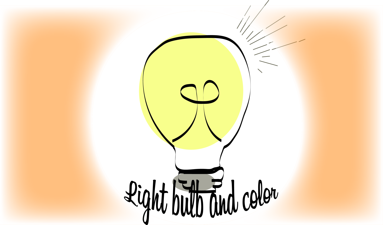 光と色と イメージ