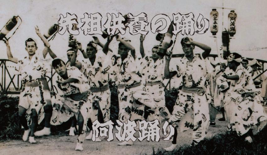 「死者を敬う踊り」 イメージ