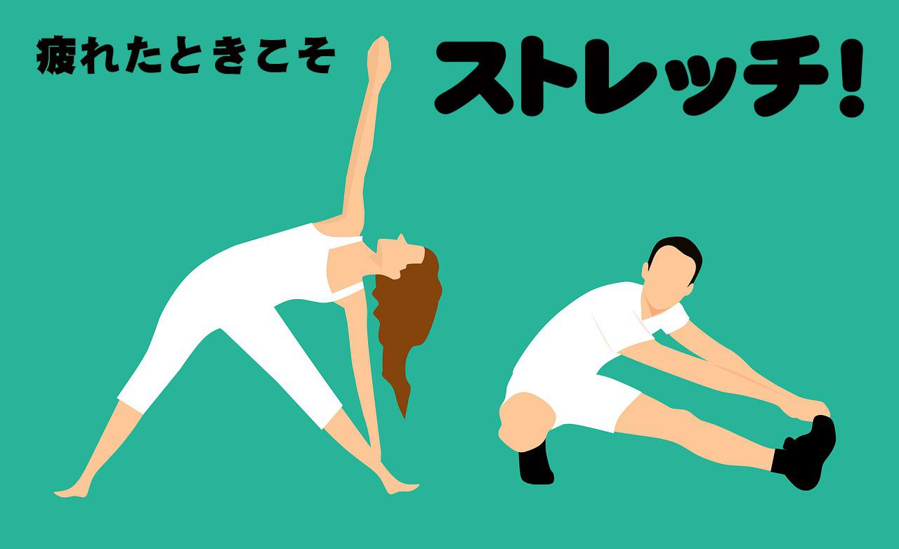 肩・腰の疲れを解消! イメージ